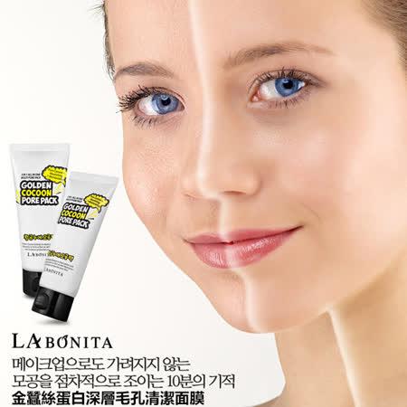 韓國 LA BONITA 金蠶絲蛋白深層毛孔清潔面膜 100ml