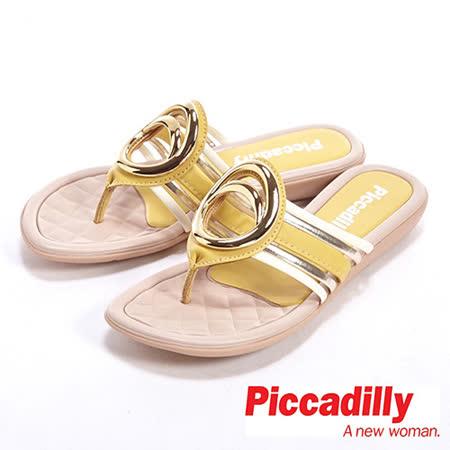 Piccadilly(女)低調奢華金屬裝飾低跟夾腳鞋-黃