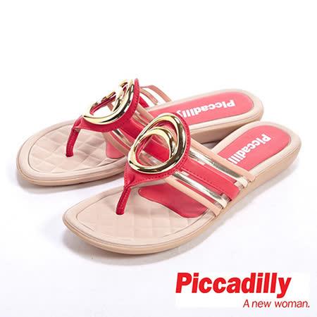 Piccadilly(女)低調奢華金屬裝飾低跟夾腳鞋-紅