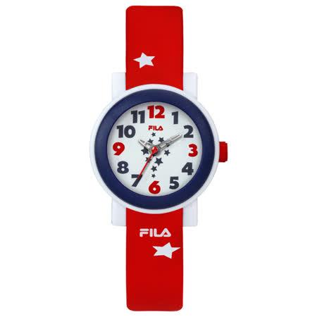 【勸敗】gohappy快樂購物網FILA 星系寶貝指針兒童錶-白面x紅色錶帶去哪買屏 東 太平洋 百貨
