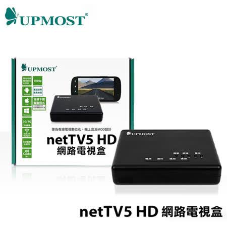 登昌恆 UPMOST netTV 5 HD 網路電視盒 ★netTV5 讓看電視更方便★