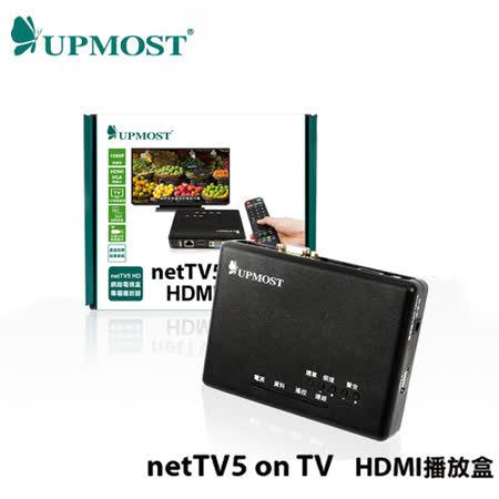 UPMOST 登昌恆 netTV 5 on TV HDMI 播放盒 (需搭配netTV 5使用)
