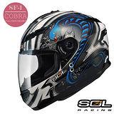 【SOL SF-1 眼鏡蛇彩繪】全罩式安全帽│LED警示燈│機車│QUANNON 超5 GTR