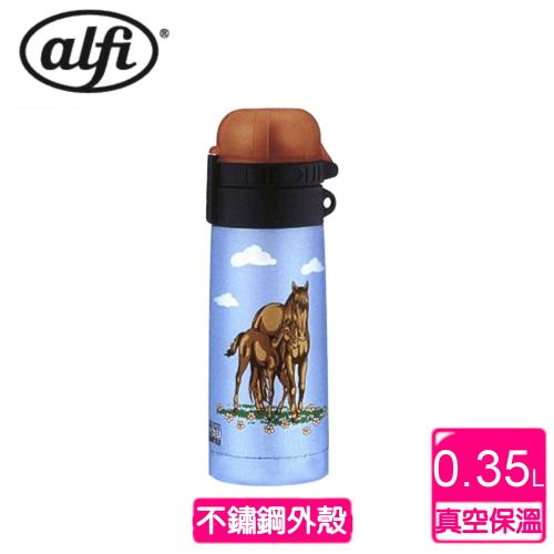 ~德國 alfi ~可愛的馬不鏽鋼保溫瓶~藍350CC