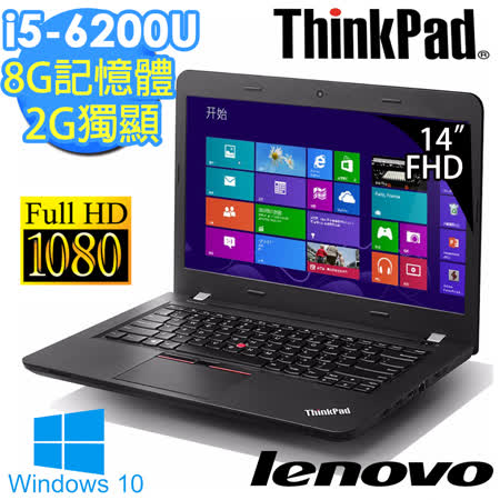 Lenovo ThinkPad E460 14吋《Win10_獨顯》i5-6200U 2G獨顯 8G記憶體 FHD商務筆電(20ETA01RTW)★送原廠筆電包+原廠滑鼠