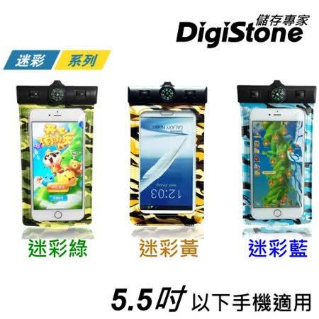 DigiStone  迷彩手機防水袋/可觸控 指南針型-適用5.5吋以下手機