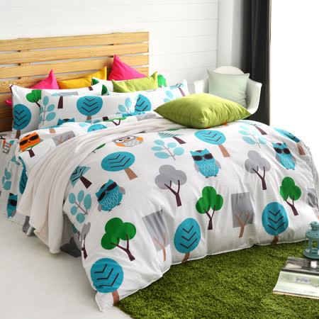 美夢元素 天鵝絨雙人加大四件式 全鋪棉兩用被套床罩組 暗光鳥