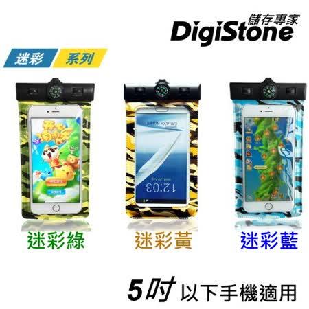 DigiStone  迷彩手機防水袋/可觸控 指南針型-適用5吋以下手機