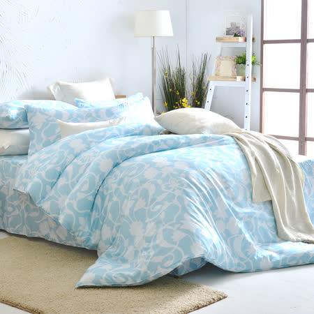 美夢元素 天鵝絨雙人四件式 全鋪棉兩用被套床罩組 發現愛