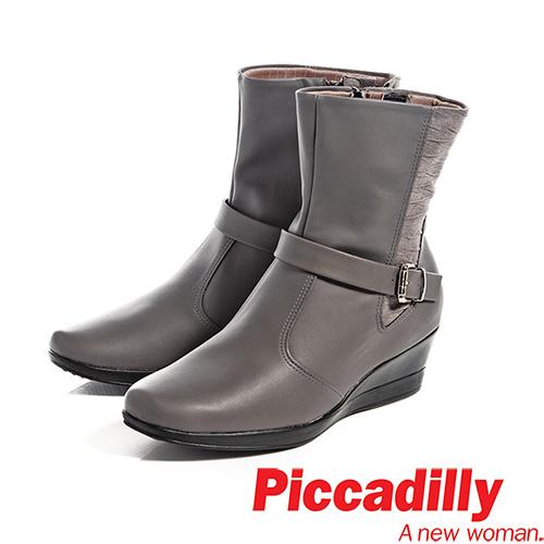 Piccadilly^(女^)軟布皮革釦環中跟楔型靴~灰咖