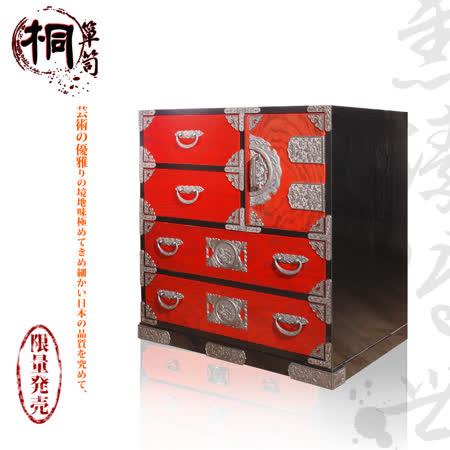 桐簞笥-雋臻傳世-頂級五階整理簞笥(赤塗)幅69cm