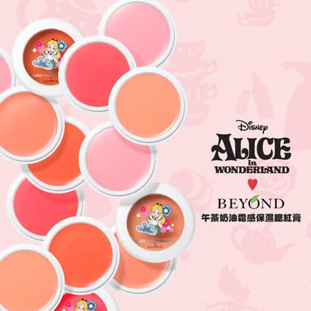 韓國 BEYOND x ALICE 愛麗絲午茶奶油霜感保濕腮紅膏 5g