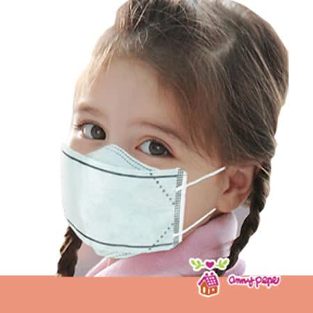 Anny pepe 3D三面式守護天使口罩(10件組)