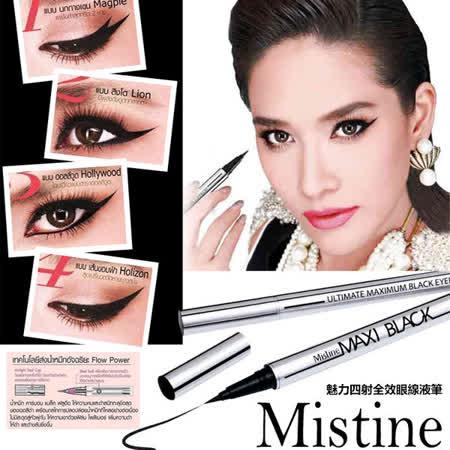 泰國 Mistine Maxi Black 魅力四射全效眼線液筆(黑色) 1入