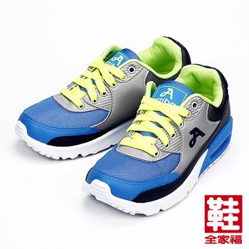 (女) ARRIBA 氣墊休閒鞋 藍 鞋全家福