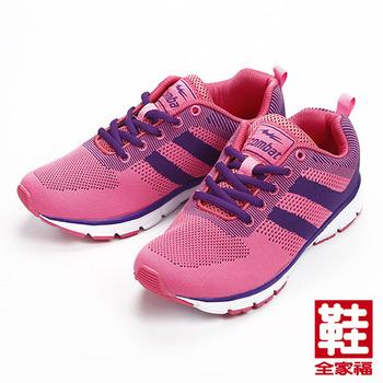(女) COMBAT 織面運動鞋 桃紅 鞋全家福