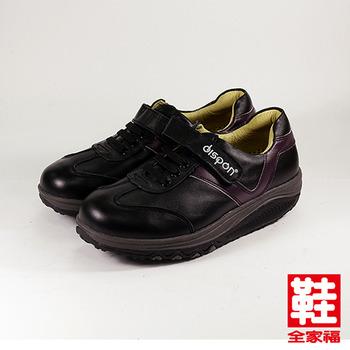 (女) 地之柏 牛皮黏帶塑身底休閒鞋 黑 鞋全家福