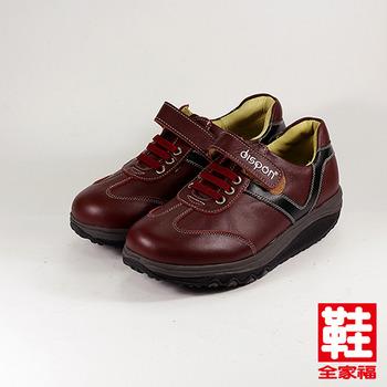 (女) 地之柏 牛皮黏帶塑身底休閒鞋 暗紅 鞋全家福