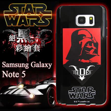 STAR WARS 星際大戰 黑武士 Samsung Galaxy Note 5 絕黑彩繪手機軟殼(維德反派)