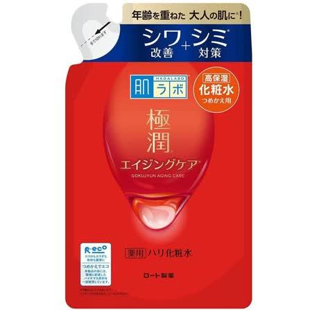 日本ROHTO 新極潤緊緻彈力保濕化妝水補充包170ml