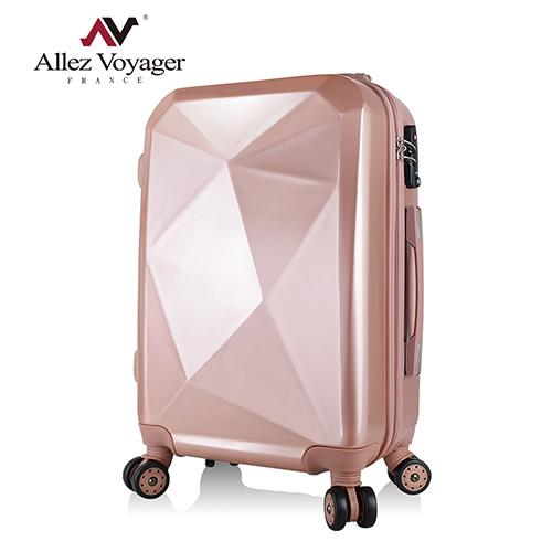 【法國 奧莉薇閣】純鑽系列Diamond 28吋亞 東 電子PC輕量飛機輪行李箱(有錢就是任性)