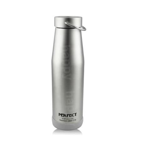 Perfect理想牌日式316不鏽鋼保溫杯350cc保冷保溫瓶