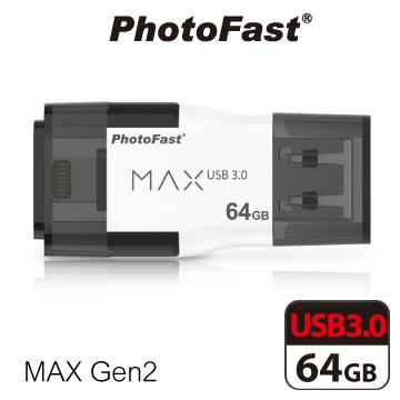 PhotoFast i~FlashDrive MAX GEN2 3.0 雙頭龍 64G A