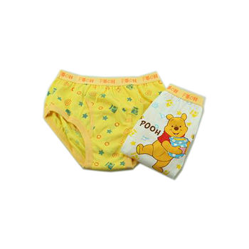 小熊維尼 男童三角褲 2件裝(S~XL)