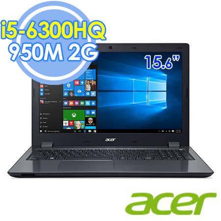Acer V5-591G-598J 15.6吋FHD /i5-6300HQ/GTX 950M 2G獨顯筆電–送Office 365個人一年版+Targus後背包