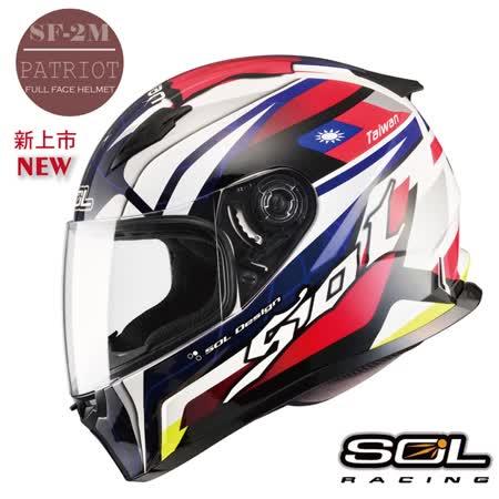 【SOL SF-2M 新世紀彩繪】全罩式安全帽│加強防撞設計│機車│YAMAHA 新勁戰 G6
