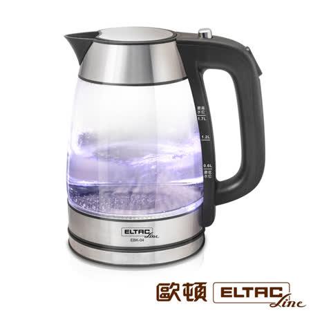 ELTAC 歐頓 EBK-04 快煮壺 玻璃 304不鏽鋼 1.7L 快速加熱 旺德 公司貨
