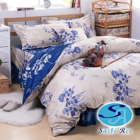【Saebi-Rer-花影霏霏】台灣製活性柔絲絨雙人六件式床罩組