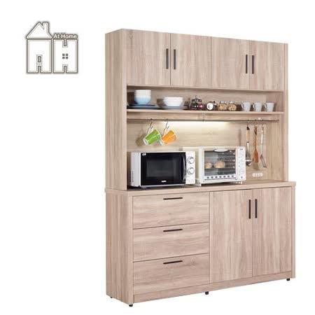 【好物推薦】gohappyAT HOME-高爾5尺橡木紋碗盤櫃(上+下)評價臺中 遠 百