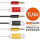 TUNAI FIREFLY 螢火蟲 藍芽接收器4.0 車用/家用