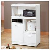 【愛麗娜】Cinderella 純白2.7尺拉盤收納櫃