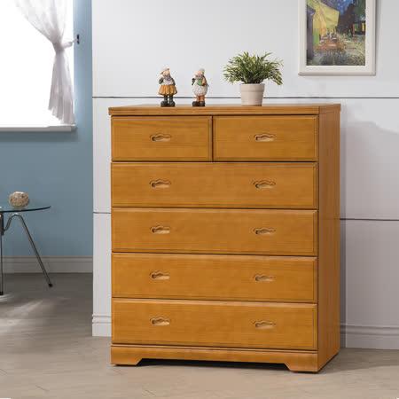 HAPPYHOME 德威特3.2尺樟木色五斗櫃G16-112-1