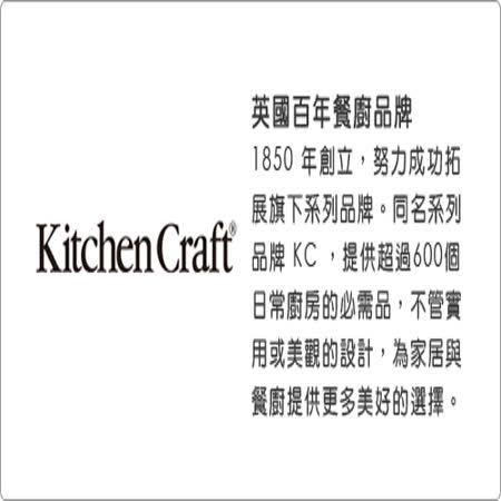 《KitchenCraft》矽膠濾油鍋鏟(黃)