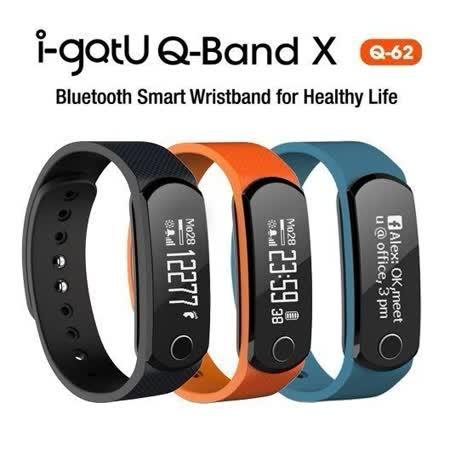 i-gotU 雙揚 Q-Band Q62 智慧藍牙手環 穿戴裝置 IPX7 計步路跑卡路里計算