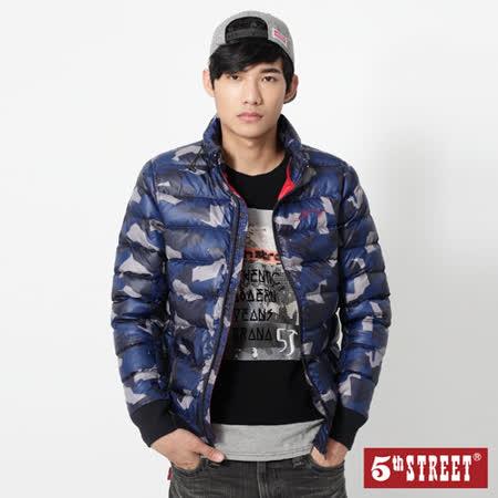 5th STREET 迷彩輕量羽絨外套-男-灰藍色