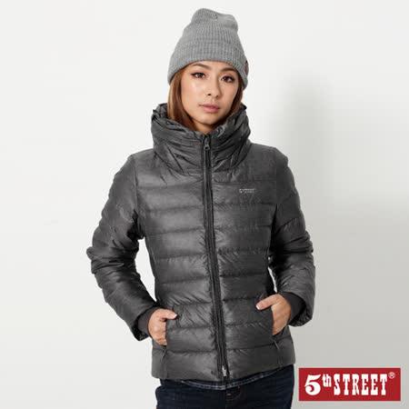 5th STREET 造型立領羽絨外套-女-灰色