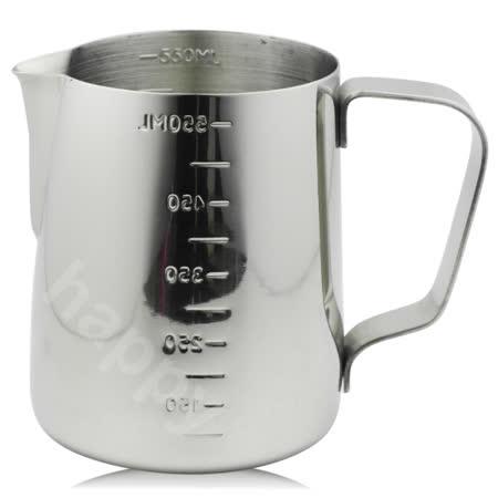 寶馬牌奶泡拉花杯刻度測量杯600ml