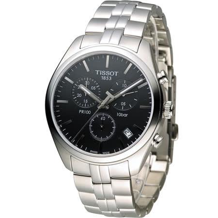 天梭 TISSOT PR-100 經典時尚石英計時腕錶 T1014171105100