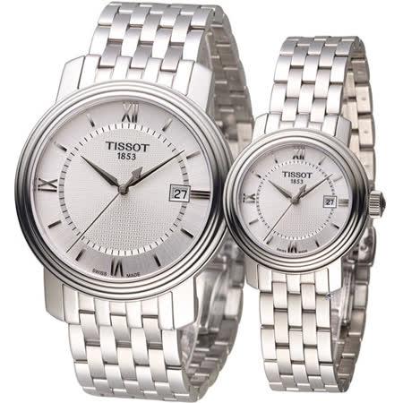 天梭 TISSOT Bridgeport 典藏寶環機械對錶 T0974101103800 T0970101103800