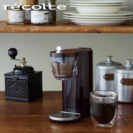 recolte 日本麗克特 Solo Kaffe 單杯咖啡機-咖啡棕