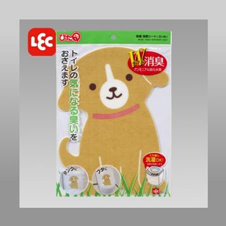 日本【LEC】馬桶用消臭貼 小狗 BB-262
