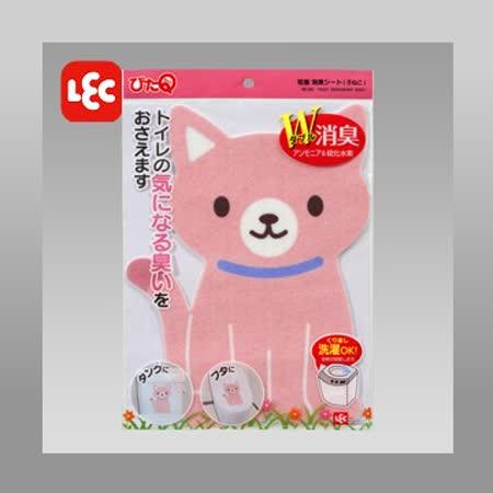 日本【LEC】馬桶用消臭貼 小貓BB-263