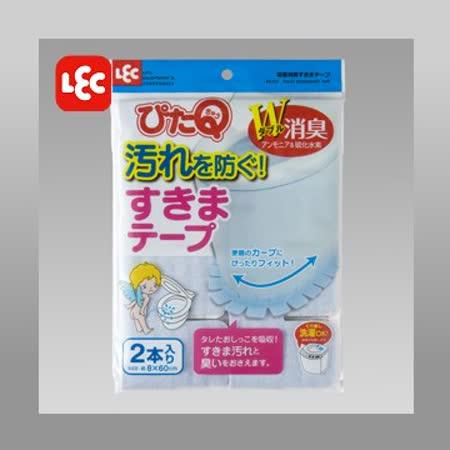 日本【LEC】馬桶下緣消臭貼 藍 BB-010