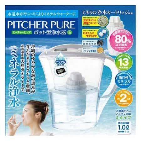 【日本製】日本品牌 PITCHER PURE 2L 濾水壺(一壺一芯) -S