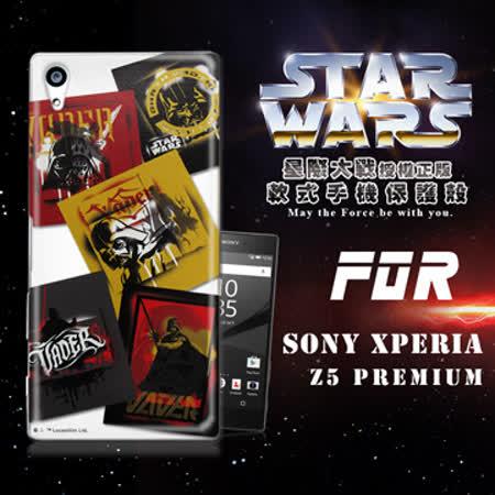 STAR WARS 星際大戰 SONY Xperia Z5 Premium E6853 5.5吋 彩繪軟式手機殼 保護殼(亂花普普)