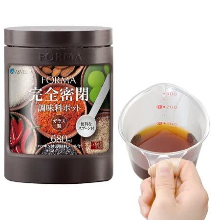 【特惠組】日本ASVEL完全密閉680ml玻璃調味罐+300ml耐熱量杯